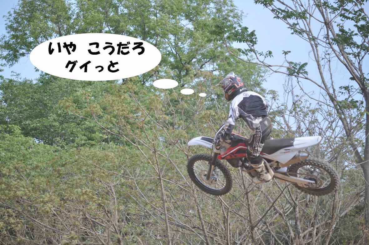 b0126501_144432.jpg