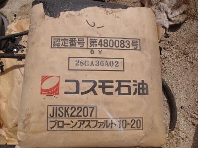 f0209204_0225298.jpg