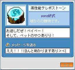 a0169009_17585836.jpg