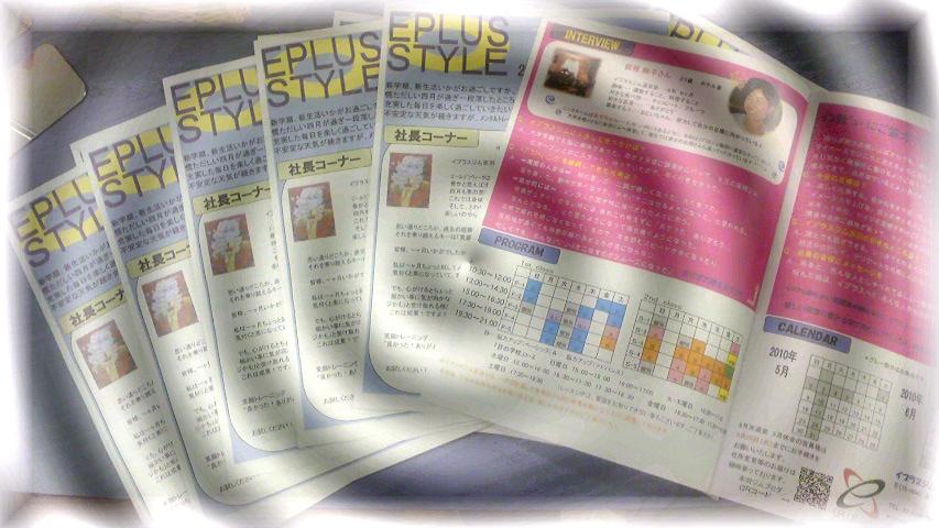 EPLUS STYLE_b0132614_16123320.jpg