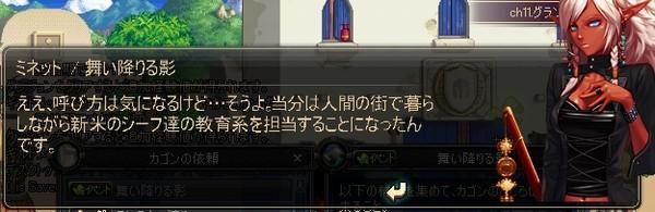 a0086020_18513522.jpg