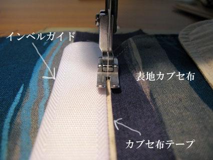 糸調子_f0129726_23111081.jpg