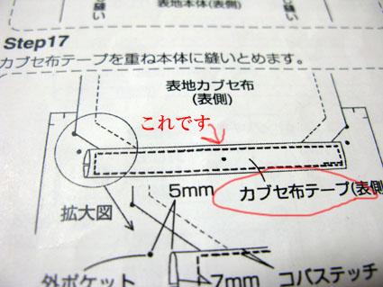 糸調子_f0129726_2383419.jpg