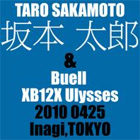 f0203027_1014548.jpg
