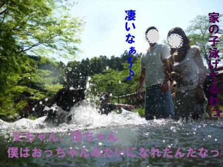 f0176830_19354345.jpg