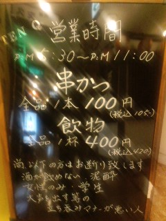 e0059834_19423250.jpg