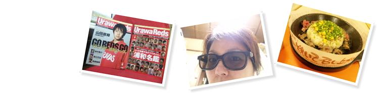 ウラマガバックナンバー、3Dメガネ、ビープペッパーライス