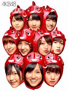 AKB48が全員[魚]に!?7/14発売DVD『逃した魚たち』のビジュアル初公開!予約締切まであと1週間!_e0025035_19242075.jpg