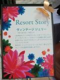 東京に来ています♪_e0042839_243286.jpg