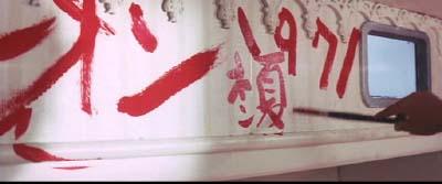 藤田敏八監督『八月の濡れた砂』(日活映画)その2_f0147840_23552073.jpg