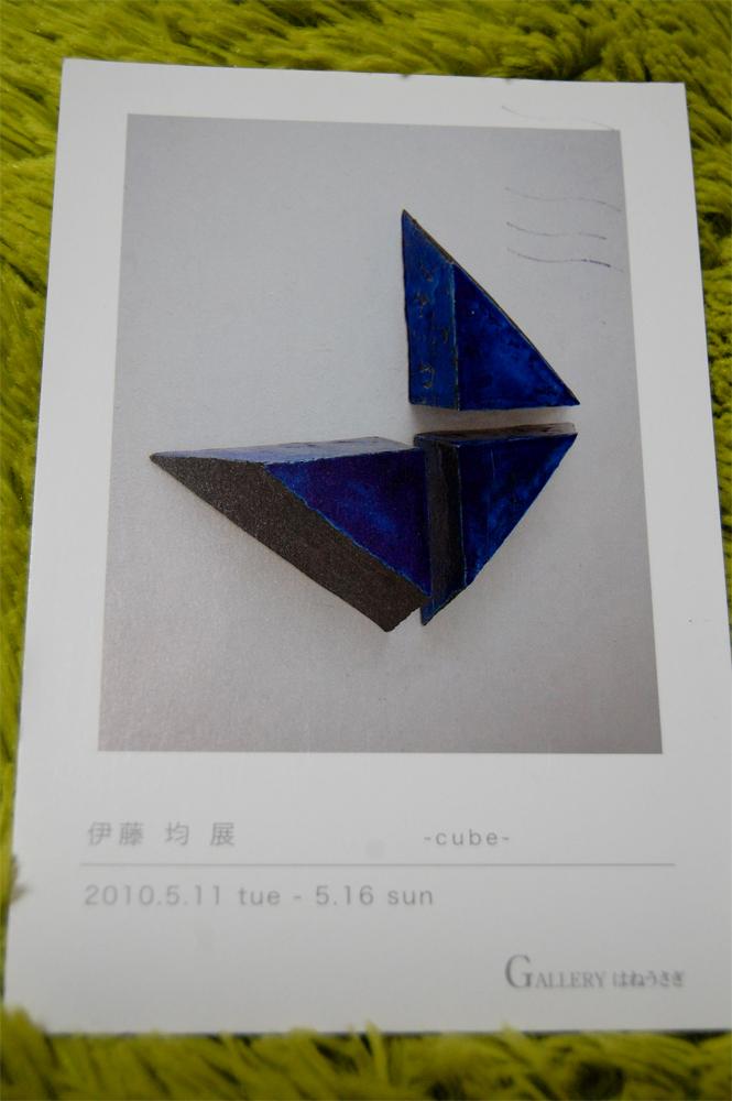f0211243_041629.jpg