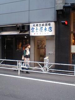 b0180946_1995498.jpg