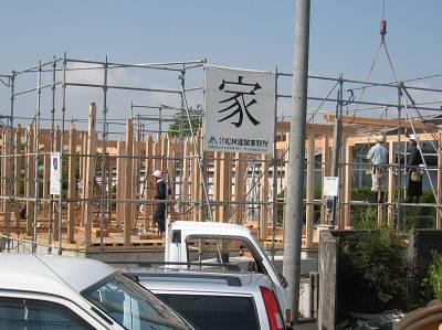 建ち家_b0161750_21465596.jpg