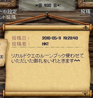 a0075952_1591635.jpg