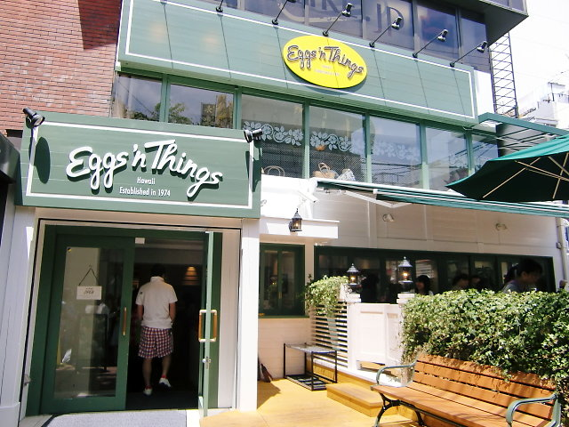 Eggs\'n Things_d0080653_1251798.jpg