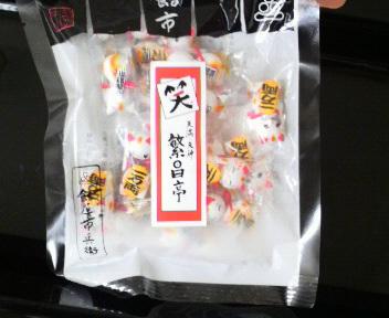 繁盛亭の招き猫_c0185356_10573846.jpg