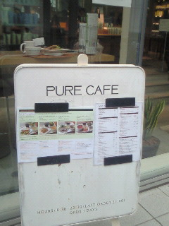 purecafe 表参道_b0151059_211198.jpg