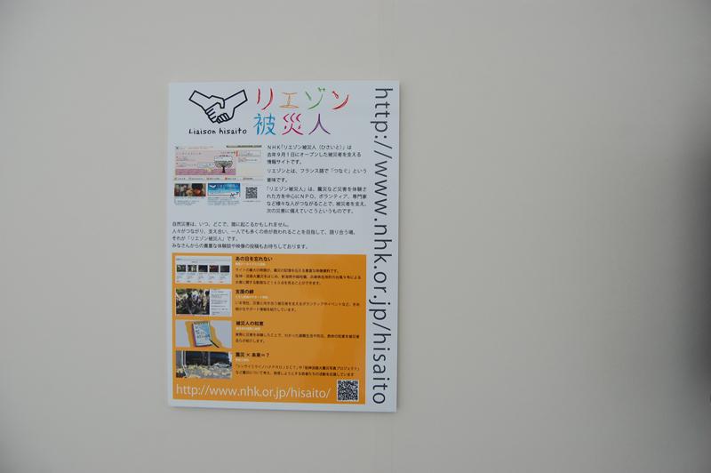 c0216061_1123622.jpg