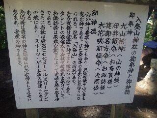 in長野_b0181865_19251552.jpg
