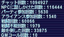 a0025869_0302027.jpg