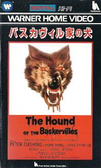 『バスカヴィル家の犬』(1959)_e0033570_2313187.jpg
