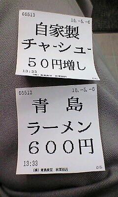 b0081979_16564370.jpg