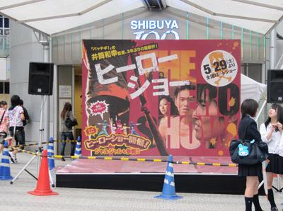 5月12日(水)今日の渋谷109前交差点_b0056983_1051521.jpg