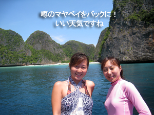 今日が本番?ピピ島です!_f0144385_22132184.jpg