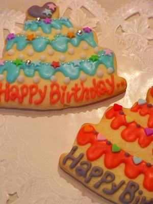 アイシングクッキー お誕生日に・・・・_c0220186_0332389.jpg