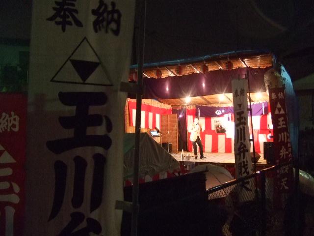 雨の中のお祭り_e0119092_12341278.jpg