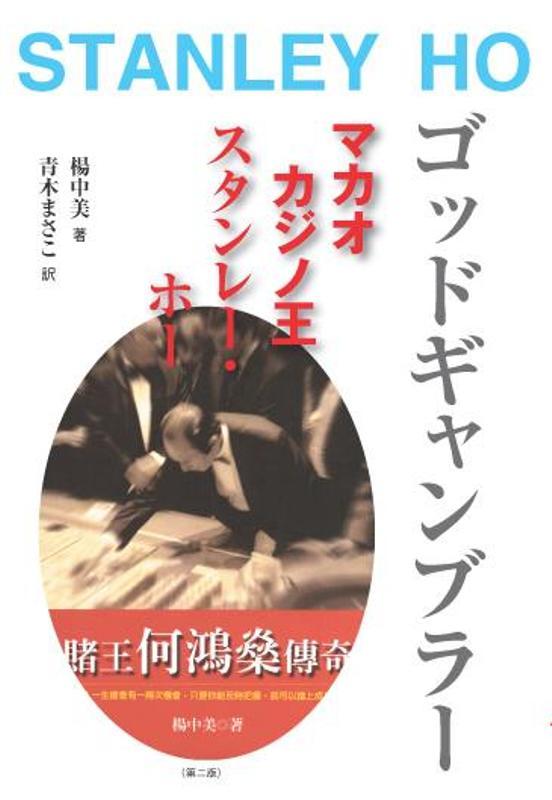 日本僑報電子週刊 第908号 2010年5月12日(水)発行_d0027795_1222276.jpg