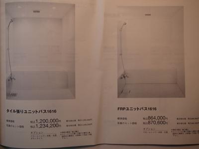 f0191999_19415667.jpg