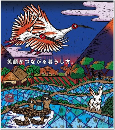 ダンサーJUN(西尾純)さんのアートで町おこし    大阪中崎町_b0128901_12511347.jpg