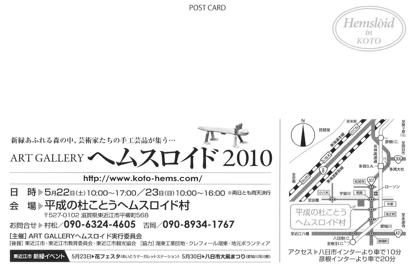 c0212902_16445378.jpg