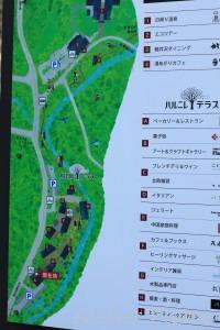 軽井沢 ハルニレテラス_e0154202_2210439.jpg