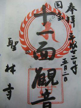 f0120102_17425056.jpg