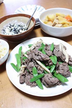 牛肉とさやえんどうの塩炒め_a0124015_9461566.jpg