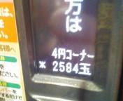 b0020017_15145710.jpg