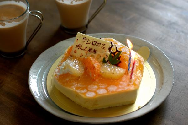 sajilo2歳と 「tokyo-にじいろカフェ」掲載_b0140723_0242090.jpg