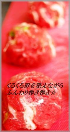 d0104926_2243477.jpg