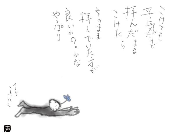 f0128527_1525247.jpg