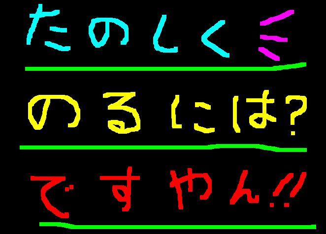 f0056935_19345956.jpg