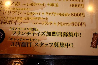b0081338_3214273.jpg