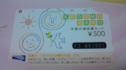c0157540_9281537.jpg