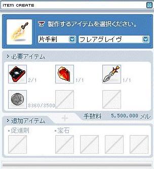 d0083651_1544293.jpg