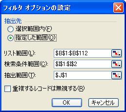 b0186959_18846100.jpg