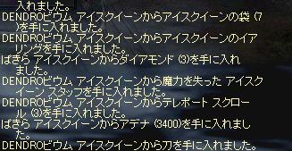 f0043259_3295357.jpg