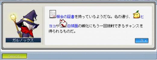 a0041961_0371812.jpg