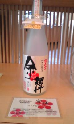 金澤_c0225067_12423718.jpg
