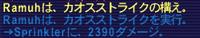 a0064369_3123281.jpg